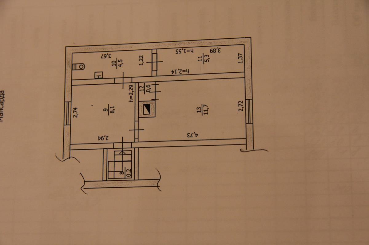 Продам 2 эт.кирпичный дом 85 кв.м. в с.Хотяновка,с.к Урожай,5 соток земли
