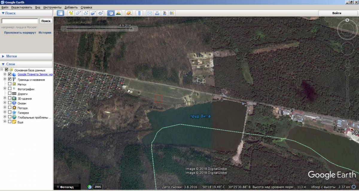 Продам 35 сот земли 1-я линия вода панорама лес с. Круглик 8 км Киев рядом Вита-Почтовая Хотов