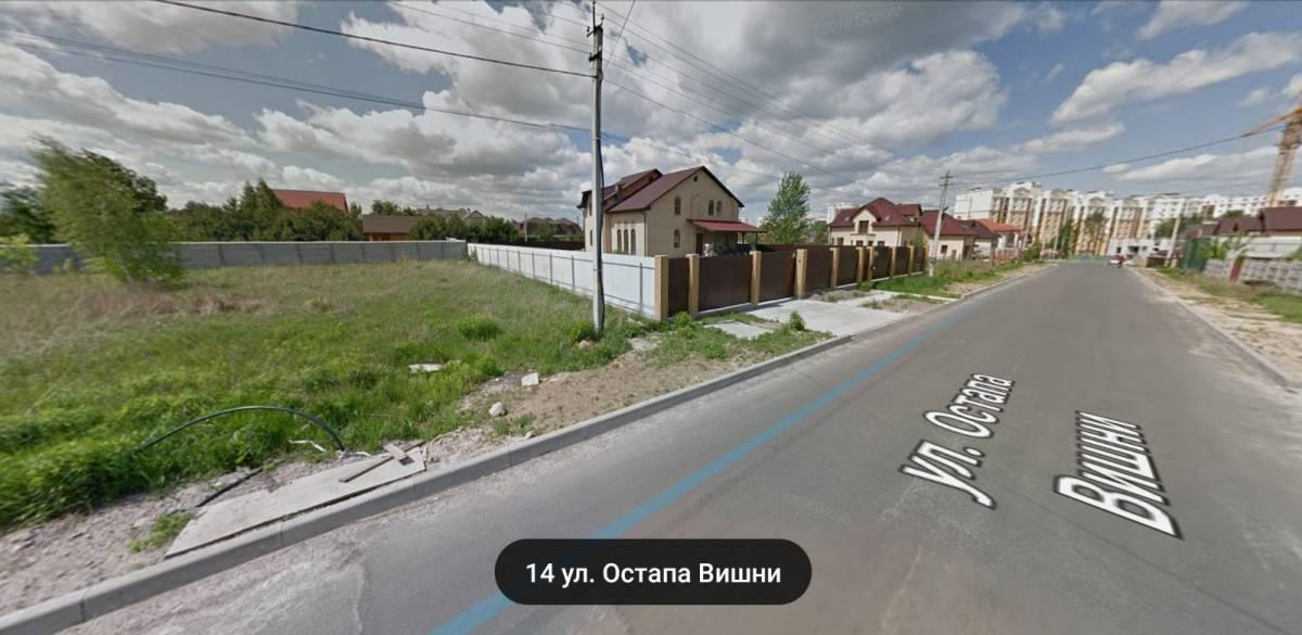 Продам 6 соток земли с. Чайки ул. Остап Вишни Киево-Святошинский район