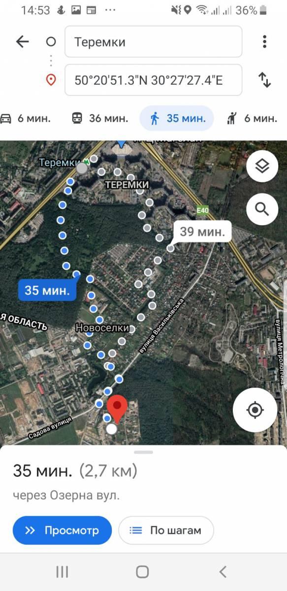 Продам 9 сот земли закрытая территория с. Новоселки 1км Киев Теремки