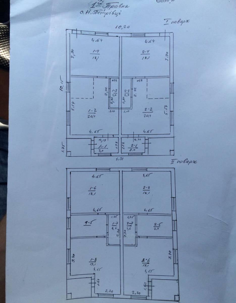 Продам 2 эт.дом на 2 семьи 308 кв.м. в с.Новые Петровцы,14 соток земли