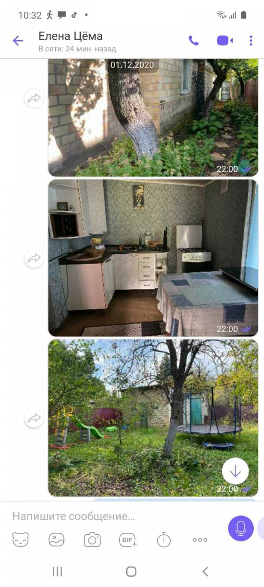 Продам 1 эт. дачный дом 70 кв.м. в с.Осещина,с.к Десна-3, 4 соток земли